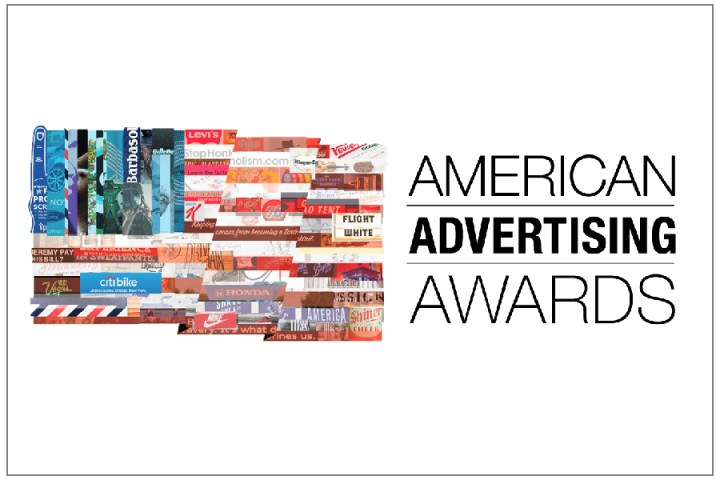 400+ entries in 2016 ADDY Awards, March 16 at MBC