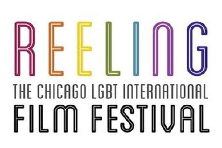 33rd Chicago Reeling LGBTQ fest opens Thursday night