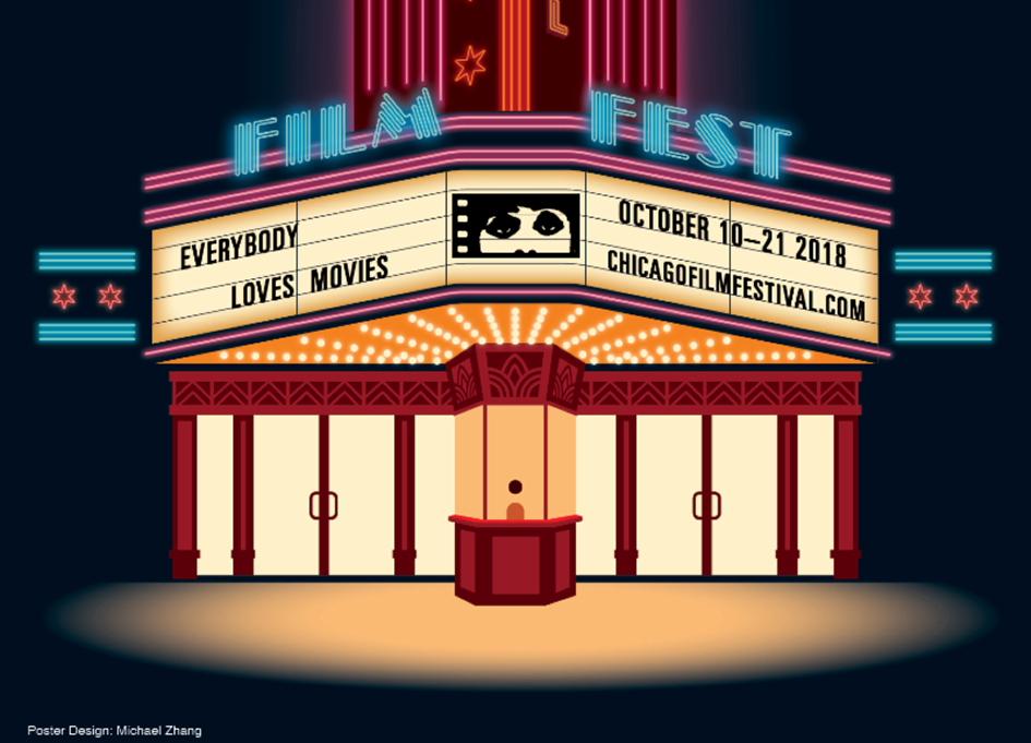 Chi Int'l Film Fest announces winning poster design