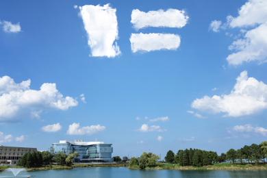 The Block's new logo rises above Evanston, IL