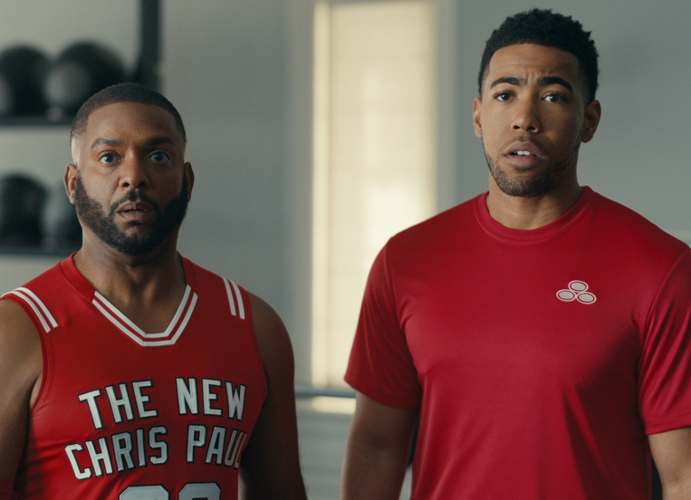 Sneak peek at State Farm's new 'Not the One' spot