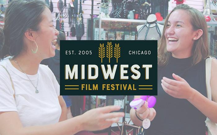 Gene Siskel Center and Midwest Film Festival partner on MFF 2021 season