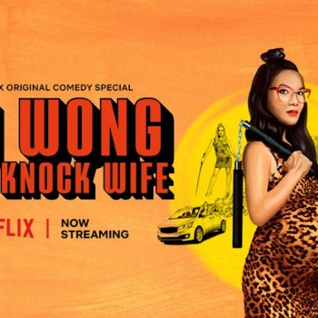 """Ali Wong: Hard Knock Wife"" from Netflix."