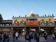 Halloween im Disneyland