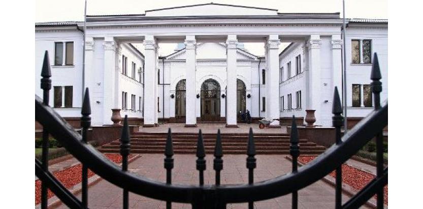 La résidence présidentielle à Minsk le 24 décembre 2014  (c) Afp