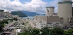 La centrale de Takahama AFP