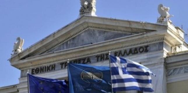 Οι υπουργοί «συμφώνησαν για την έκτη δόση του δανείου για την Ελλάδα» (γ) AFP