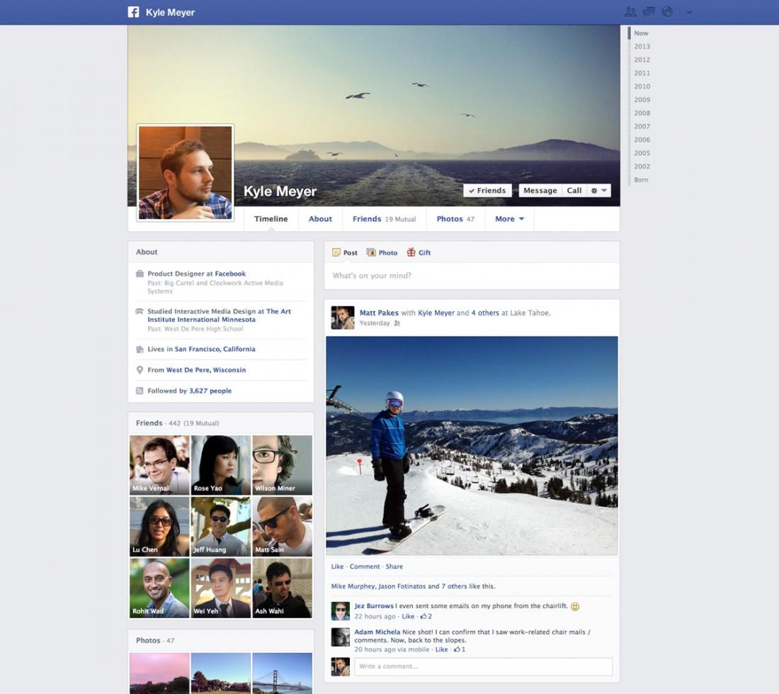 Le nouveau design du profil Facebook