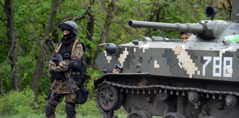 L'est du pays est actuellement contrôlé par les forces ukrainiennes (AFP PHOTO / VASILY MAXIMOV)