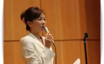 永井美奈子