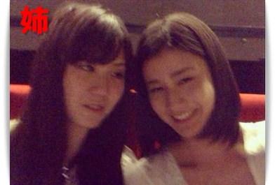 橋本愛と姉