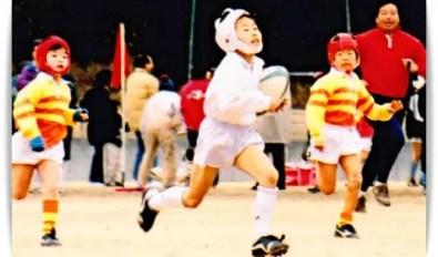 福岡堅樹選手の幼少期