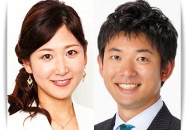 桑子真帆アナと谷岡慎一の結婚