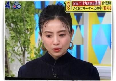 片瀬那奈号泣