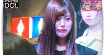 ナオの泣き顔
