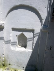 Before electricity - lamp holder inset