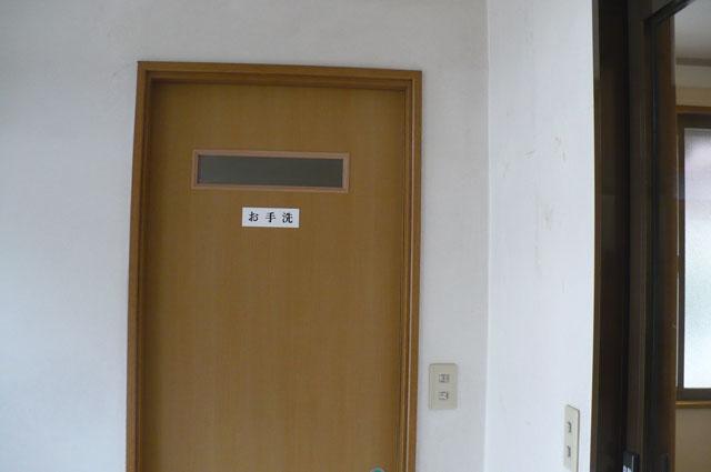 埼玉県三芳町 K・H様邸
