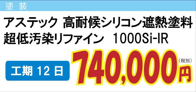 gaiheki46-2