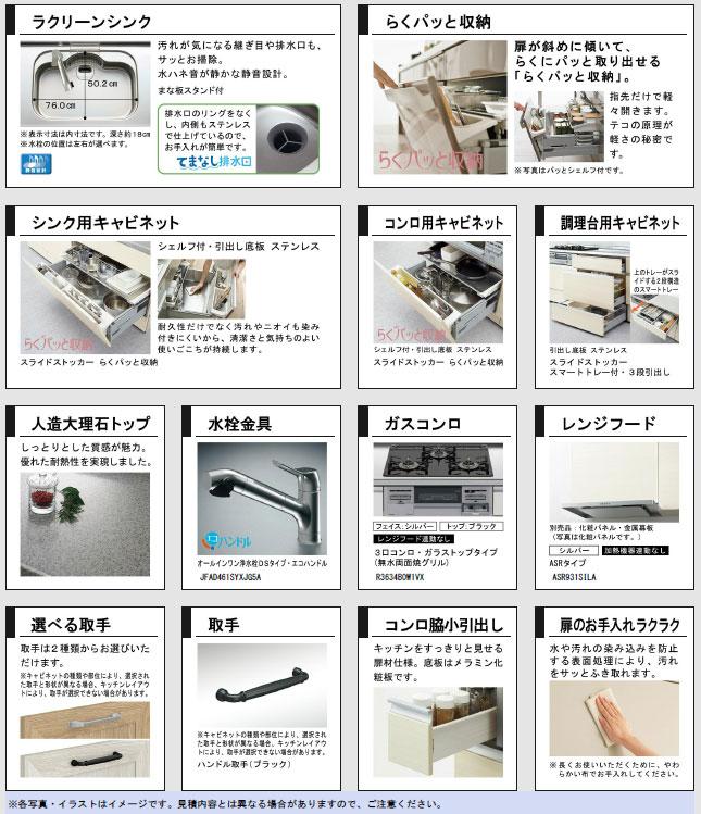 kit-lix-r-788-3