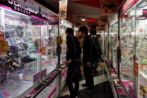 Tokyo : Akihabara