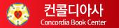 ban_concordia