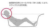 浴槽フラット図2