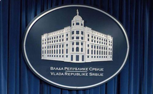 Резултат слика за vlada republie Srbije