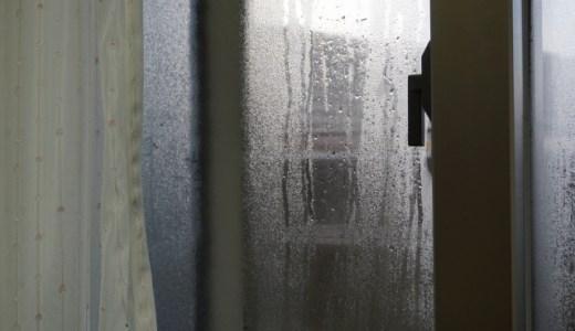 マンション北側の部屋の結露とカビ対策は内窓取り付けインプラス