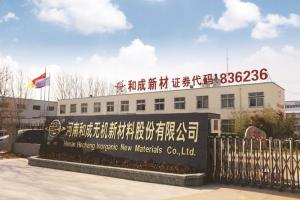 datong refractories co,. ltd