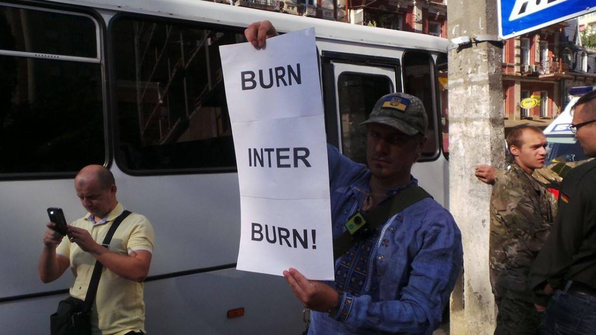 inter burn