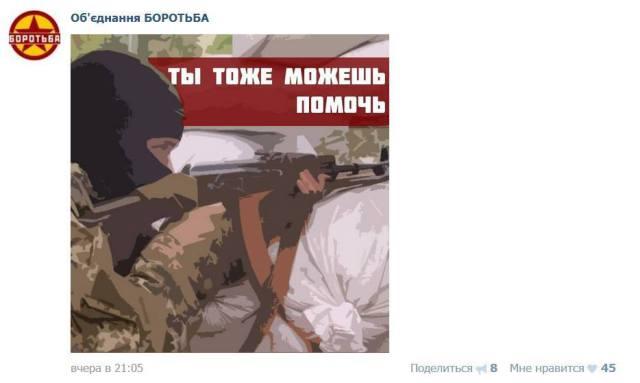 Ty_Tozhe_Mozhesh_Pomoch