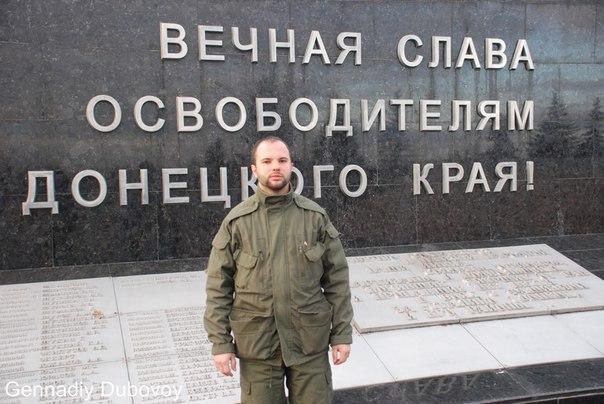 Zhuchkovsky in Donbas