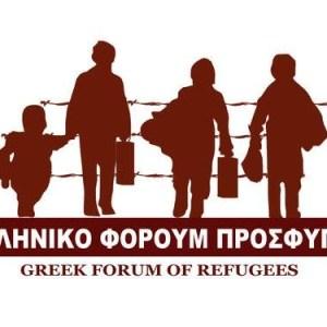 Κάλεσμα για οικονομική κι υλική στήριξη των ευάλωτων ομάδων