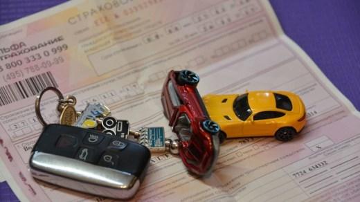 при регистрации авто в гибдд нужен полис осаго