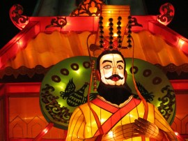 The First Emperor's Quest for Immortality