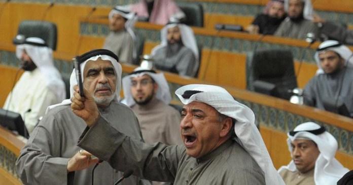 Emir de Kuwait disuelve el parlamento del país