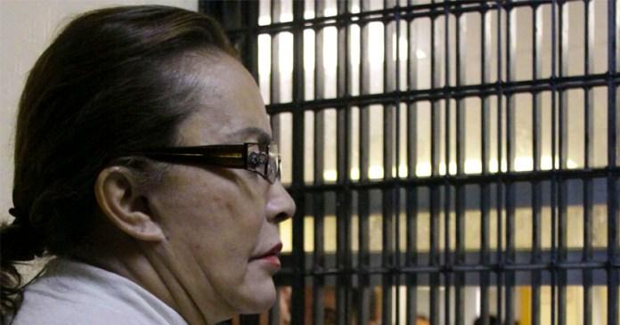 Elba Esther Gordillo cárcel prisión domiciliaria magistrados