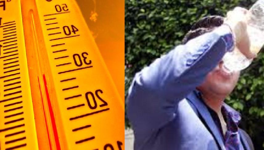 Screenshot 23 1 - México continuará envuelto en la ola de calor: Servicio Meteorológico