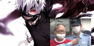 Hombre asesinó a sus padres porque no lo dejaban ver anime