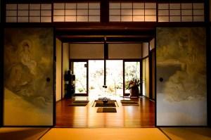 temple tea floor kyoto japan regex info housen nikon iso sec d4 nikkor 24mm