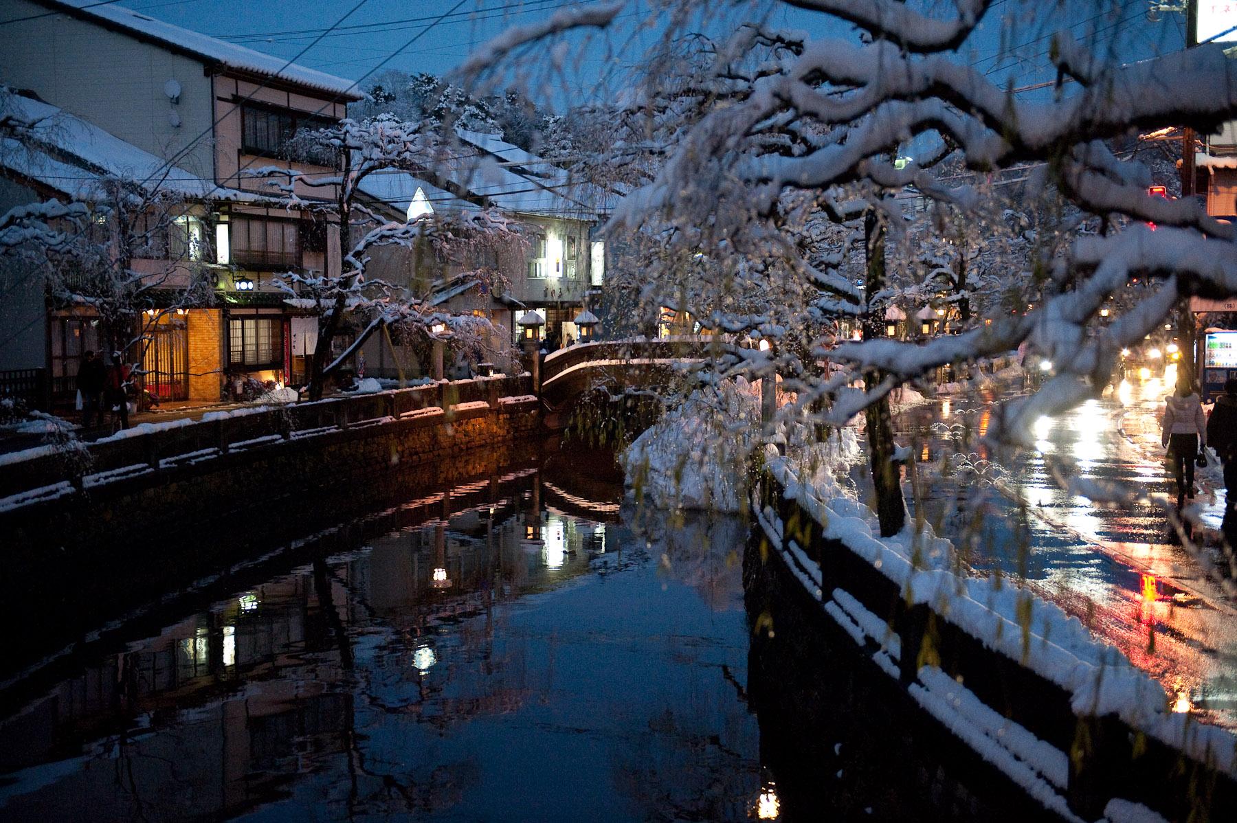 Japan Fall Wallpaper Jeffrey Friedl S Blog 187 Cold Wet And Slippery In Kinosaki
