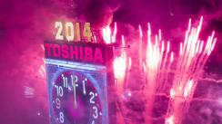 Happy New Year 20144