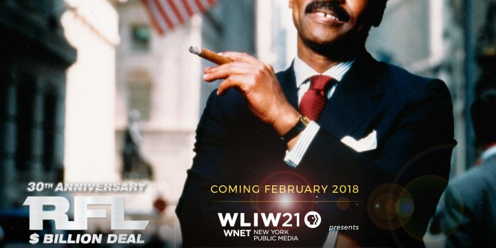 Pioneers: Reginald F. Lewis and the Making of a Billion Dollar Empire