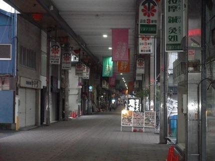 高崎市の商店街