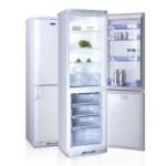 «Бирюса» увеличила производство холодильников на 22%