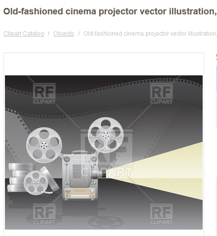 movie projector 3