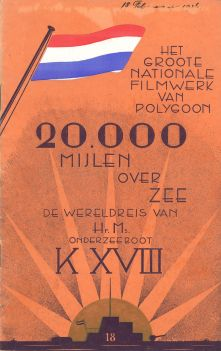 20000-mijlen-omslag