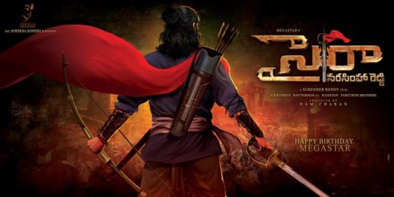 Image result for sye raa narasimha reddy cast