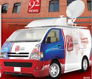 Jobs in Pakistan's First HD News Channel