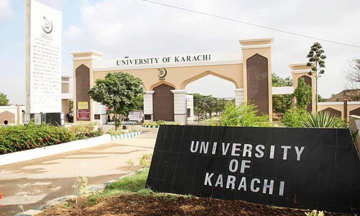 Karachi University Admissions 2016-17 Coming Soon